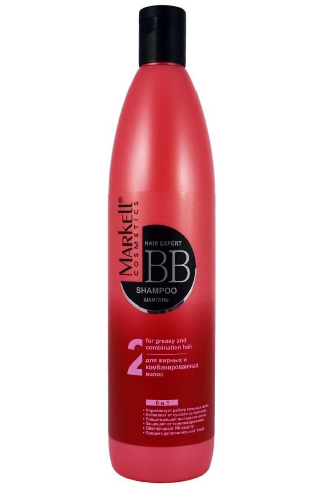Markell ВВ-шампунь для жирных и комбинированных волос