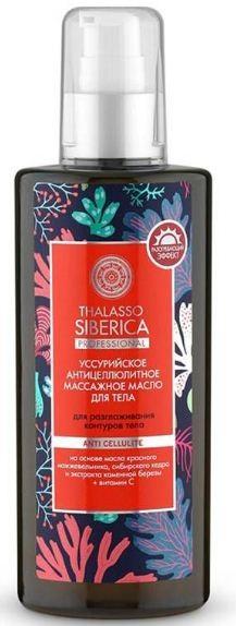Натура Сиберика масло массажное антицеллюлитное Уссурийское 300мл