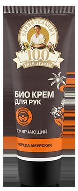 100 удивительных трав Агафьи Крем-БИО для рук  Смягчающий (Рецепты Б.Агафьи)