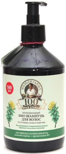 100 молодильных трав Агафьи Шампунь-БИО для волос Источник силы и Энергии