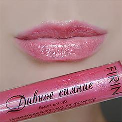 Firin Блеск для губ купить в makeupmarket.ru