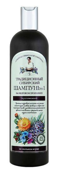 Рецепты Б.Агафьи Шампунь №1 на кедровом прополисе
