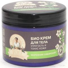100 удивительных трав Агафьи Крем-БИО для тела Упругость и Тонус кожи (Рецепты Б.Агафьи)