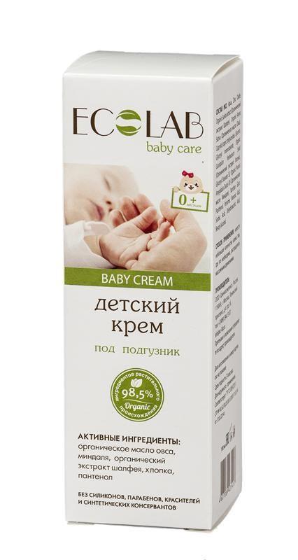 """Ecolab Детский крем """"Под подгузник"""""""