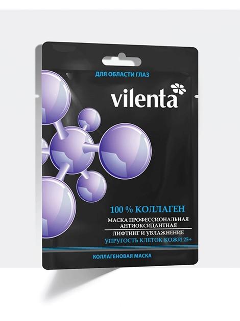 VILENTA для глаз Маска тканевая плацентарная 100% коллаген упругость клеток кожи (Vilenta)