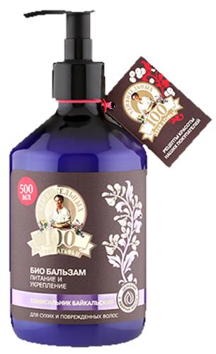 100 удивительных трав Агафьи Бальзам-БИО Питание и Укрепление для сухих поврежденных волос (Рецепты Б.Агафьи)