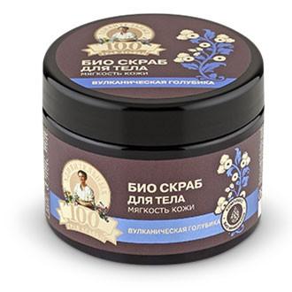 100 удивительных трав Агафьи Скраб-БИО для тела Мягкость кожи (Рецепты Б.Агафьи)