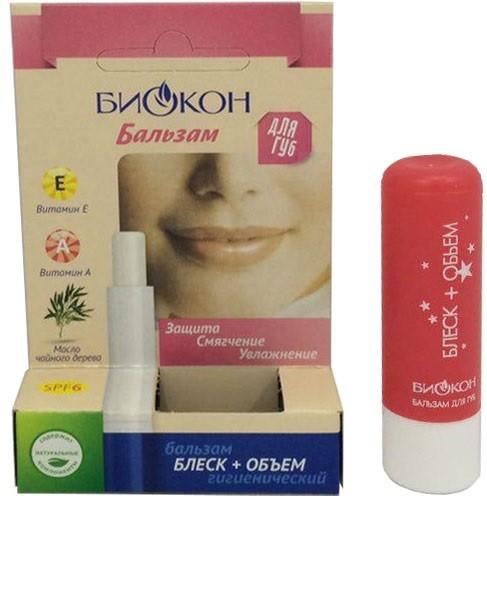 БИОКОН Бальзам для губ гигиенический  Блеск и обьем 4,6гр (Биокон)