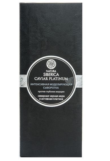 Натура Сиберика Caviar Gold Сыворотка итенсивная моделирующая от глубоких морщин