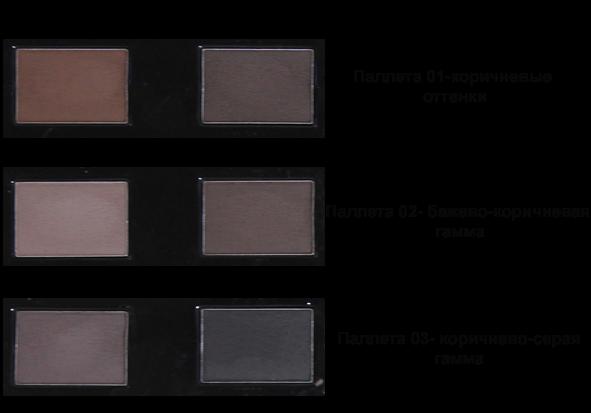 ТРИУМФ TF НАБОР теней для коррекции бровей Eyebrow care (01 коричневые оттенки) (Триумф TF)