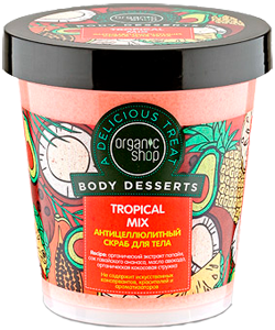 Organic shop Скраб для тела tropical Mix