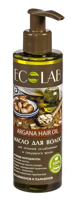 Масло для лечения ослабленных секущихся волос ecolab