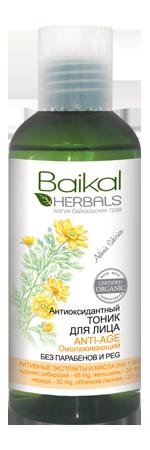 Baikal Herbals Тоник для лица Антиоксидантный омолаживающий