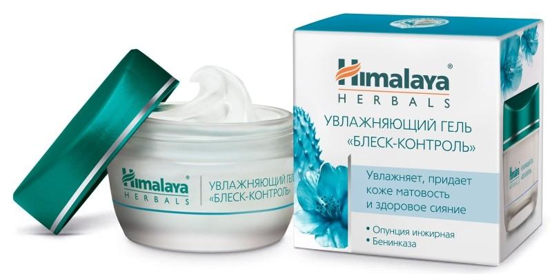 HIMALAYA Гель PREMIUM увлажняющий Блеск-Контроль придает матовость и здоровье кожи (Himalaya Herbals)