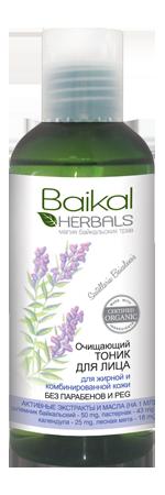 Baikal Herbals Тоник для лица Очищающий для жирной и комбинированной кожи