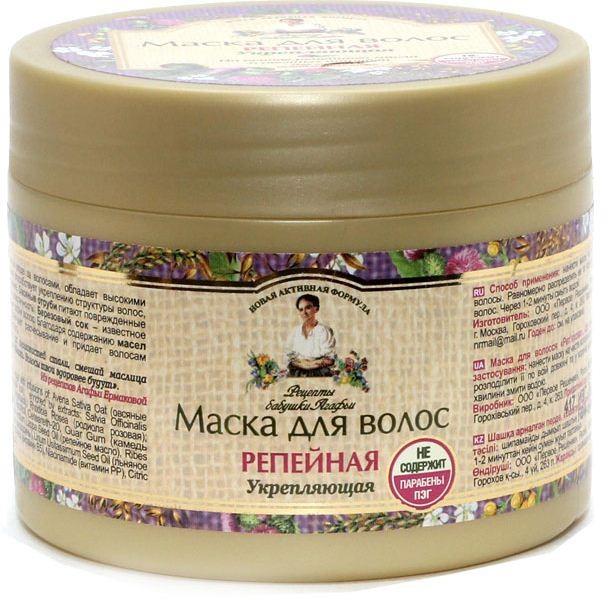 Рецепты Б.Агафьи Маска для волос Репейная 300 мл.