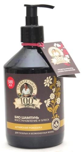 100 удивительных трав Агафьи Шампунь-БИО Восстановление и Блеск для тусклых безжизненных волос (Рецепты Б.Агафьи)