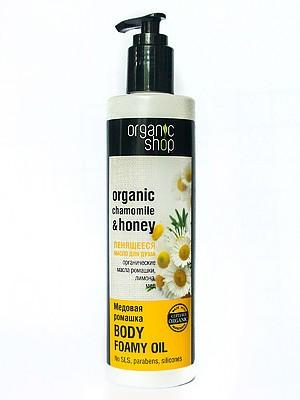Organic shop Пенящееся масло для душа Медовая ромашка