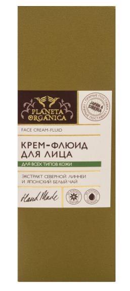 Planeta Organica крем-флюид для лица 50 мл