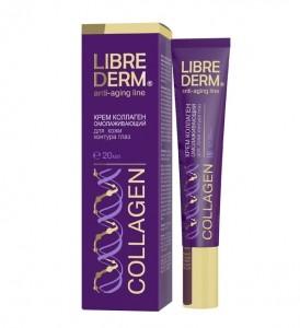 LIBREDERM КОЛЛАГЕН Крем для кожи контура глаз омолаживающий (Librederm)