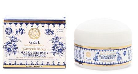 Натура Сиберика Маска для всех типов волос Царские ягоды