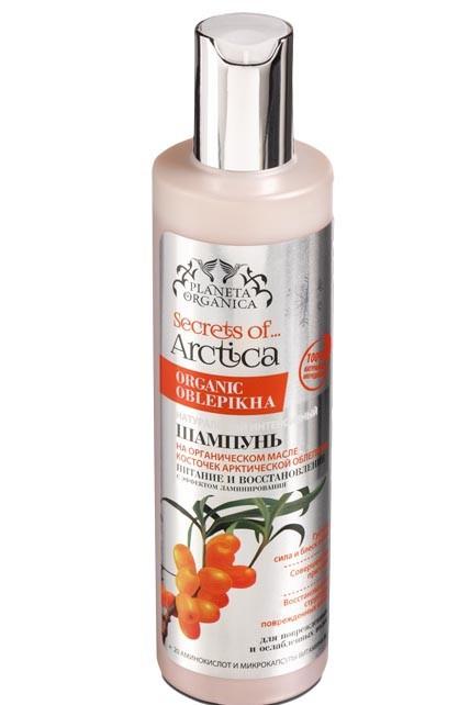 Planeta Organica шампунь для поврежденных и ослабленных волос Питание и восстановление с облепихой 280 мл