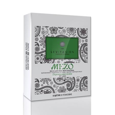 VILENTA Набор подарочный №200 маска для лица мезо-коктейль выравнивает, удаляет жирный блеск