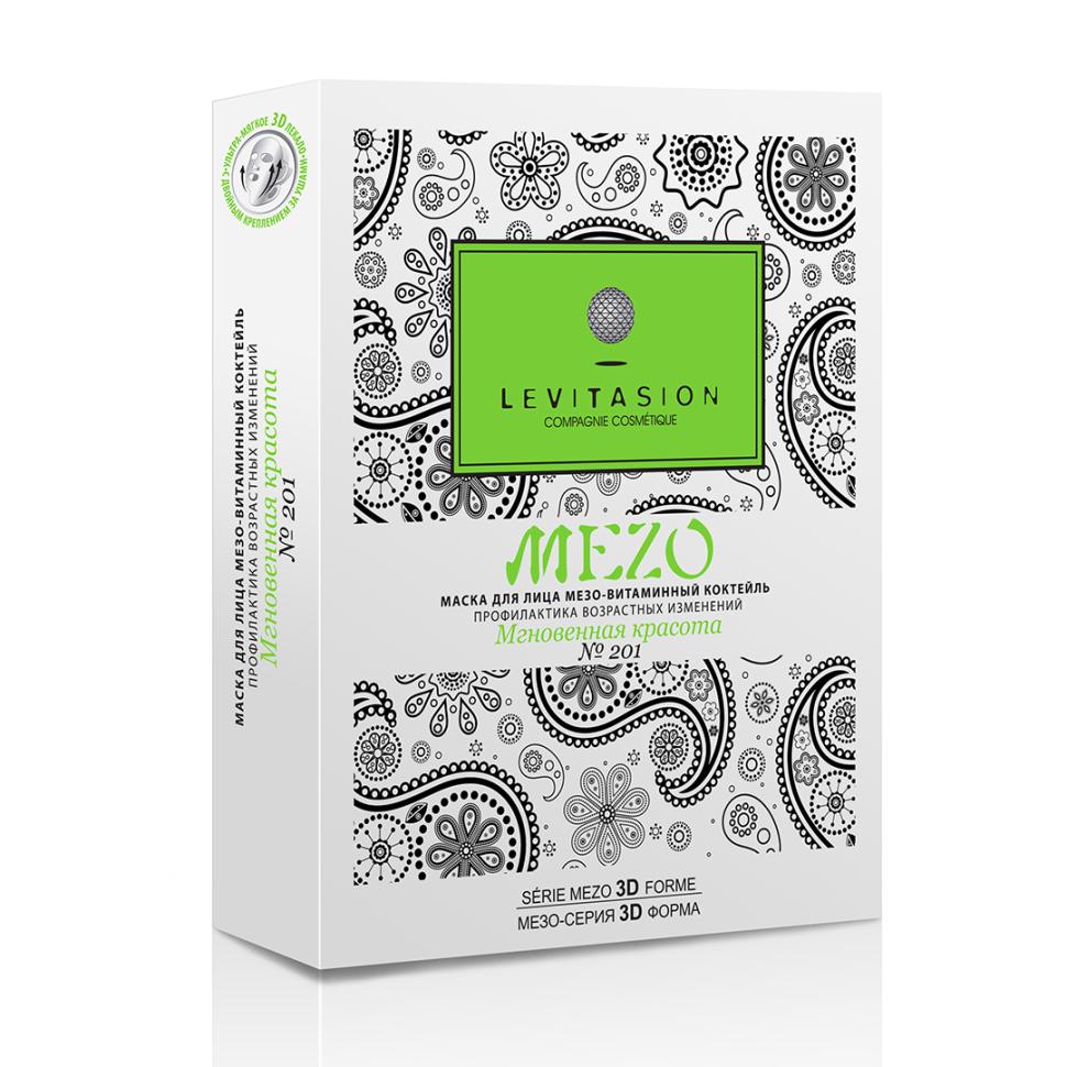 VILENTA Набор подарочный №201 маска для лица мезо-витаминный коктейль профилактика возрастных изменений