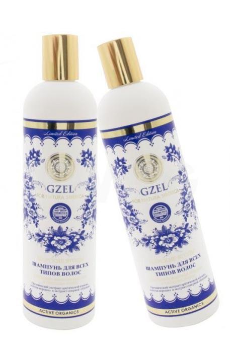 Натура Сиберика Шампунь для всех типов волос Царские ягоды