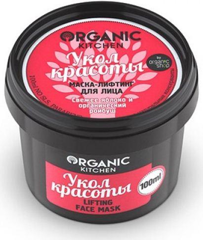 Organic shop Маска-лифтинг для лица Укол красоты 100мл