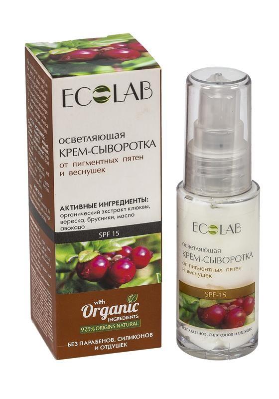 Ecolab Крем для лица Осветляющий от пигментных пятен и веснушек