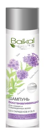 Baikal Herbals Шампунь для волос Восстанавливающий для ломких поврежденных волос