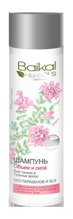 Baikal Herbals Шампунь для волос Объем и Сила для тонких тусклых волос