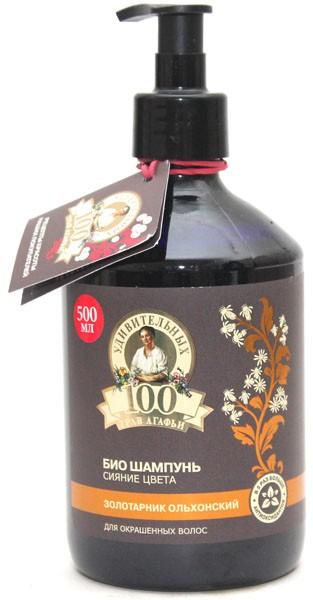 100 удивительных трав Агафьи Шампунь-БИО Сияние цвета для окрашенных волос (Рецепты Б.Агафьи)