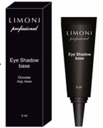 Limoni Основа под тени Eye Shadow Base — Makeup market