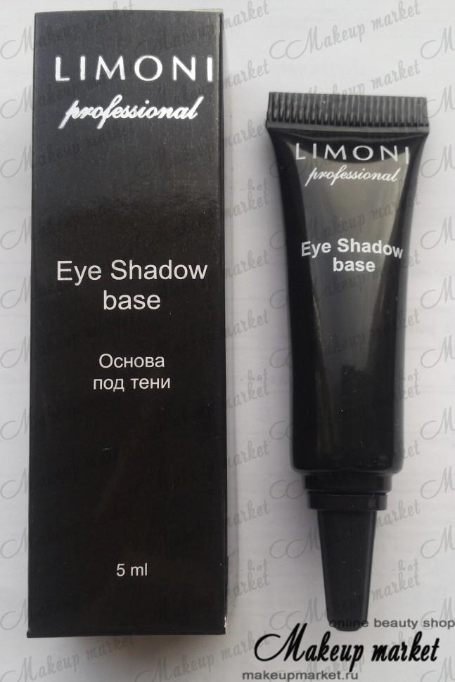 Limoni Основа под тени Eye Shadow Base