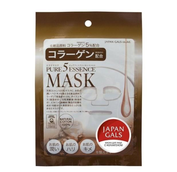 JAPONICA JAPAN GALS Маска длялица с Коллагеном 1шт (Japonica)
