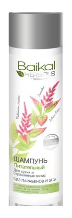 Baikal Herbals Шампунь для волос Питательный для сухих окрашенных волос