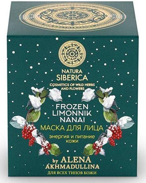 Натура Сиберика Маска для лица Энергия и питание кожи 100 мл