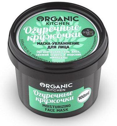 """Organic shop Маска-увлажнение для лица """"Огуречные кружочки""""100мл"""