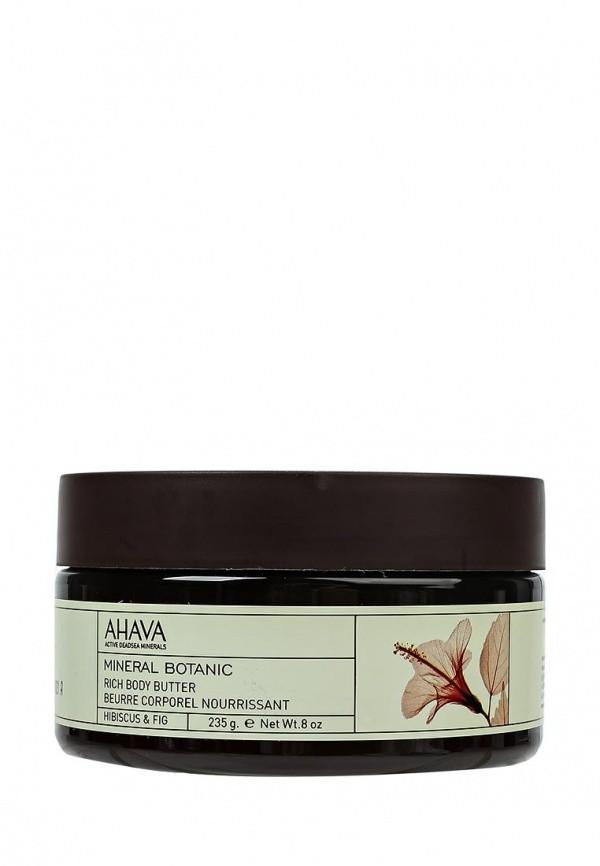 Ahava Mineral Botanic Насыщенное масло для тела гибискус и фига 235г