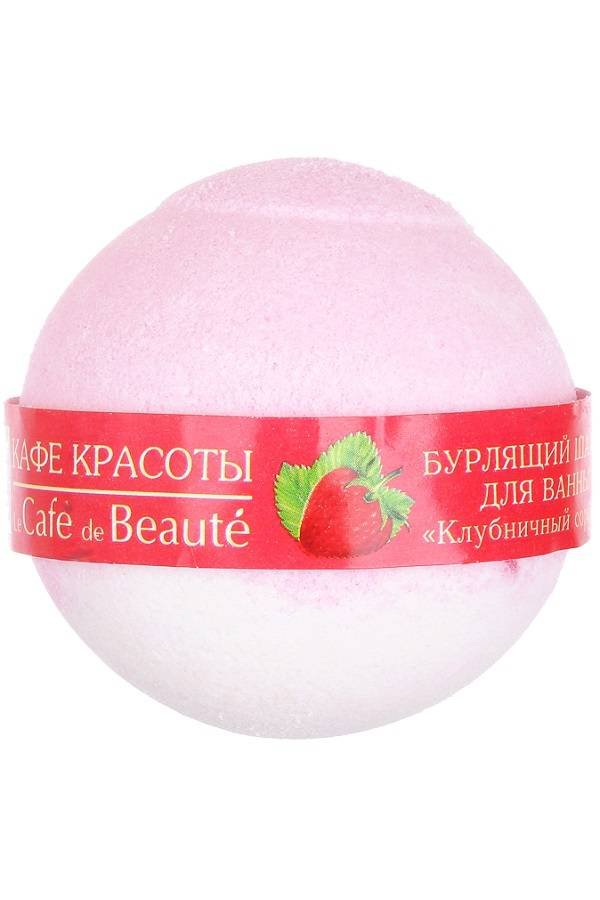 Кафе Красоты Бурлящий шарик для ванны Клубничный сорбет