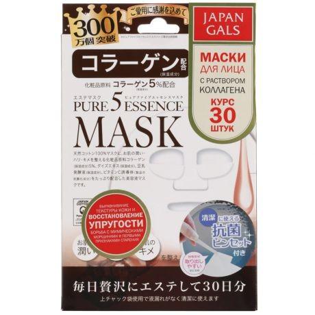 JAPONICA JAPAN GALS Маски для лица с коллагеном Pure 5 Essential питательная 30 шт (Japonica)