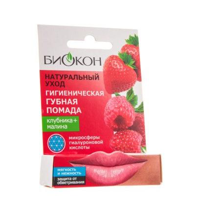 БИОКОН Натуральный Уход Помада губная гигиеническая Клубника+Малина 4,6гр