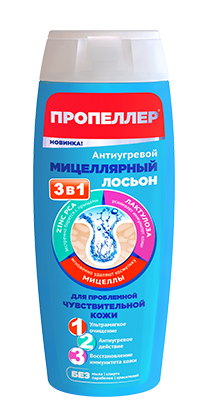 ПРОПЕЛЛЕР IMMUNO Лосьон антиугревой мицелярный 3 в 1 для чувствительной кожи 100 мл (Пропеллер)