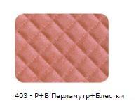 Kiki компактные румяна Ideal (403 персиковый)