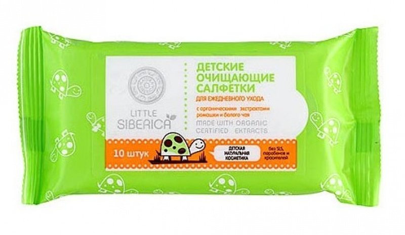 Натура Сиберика Салфетки детские очищающие для ежедневного ухода Ромашка  Белый чай 10 шт