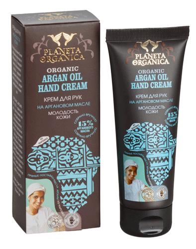 Planeta Organica Крем для рук Молодость Кожи Аргановое Масло