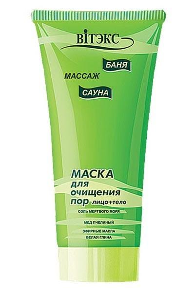 Витэкс Маска для очистки пор лица и тела