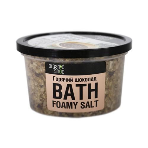 Organic shop Соль-пена для ванн Горячий шоколад